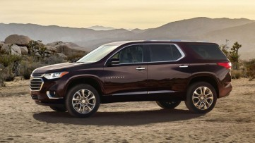 All About the 2018 Chevrolet Traverse